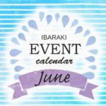 【2018年6月】茨木イベント&おでかけ情報