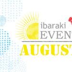 【2019年8月】夏休みだ!茨木イベント&おでかけ情報