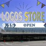 9月15日「LOGOS STORE(ロゴスストア)」茨木市にオープンするよ♪