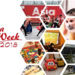 【21日開催】国際交流フェスタ「Asia Week 2018」今年のイベント内容と子連れでたのしむポイントをご紹介!