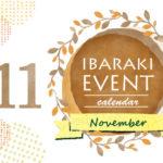 【2018年11月】茨木イベント&おでかけ情報