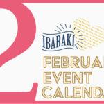 【2020年2月】茨木イベント&おでかけ情報