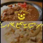 ピエロがお出迎え!茨木老舗洋食店「ポンパ・ピエロット」