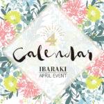 【2019年4月】茨木イベント&おでかけ情報